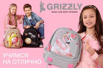 02ce844036ab Новости магазина. Посмотреть · Посмотреть · Стильные женские сумки